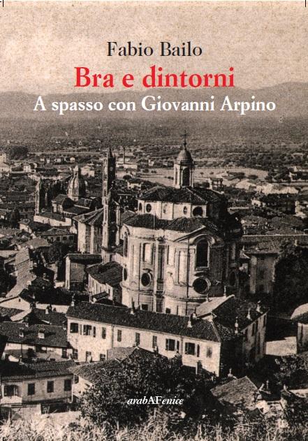 copertina-libro-bailo