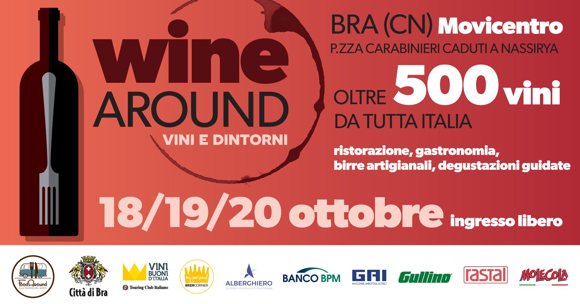 winearound-bra